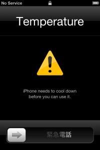 iPhone Overheating Message